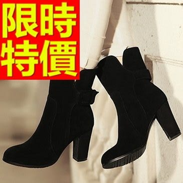 真皮短靴-設計造型優雅低跟女靴子2色62d32[巴黎精品]