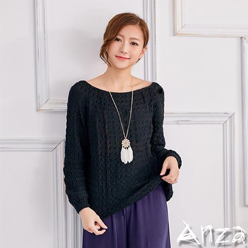 【AnZa】百搭平領粗針織上衣(二色)