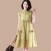 中大尺碼洋裝 M-2XL 韓版雪紡印花兩件套連衣裙 黃色 #ob61992 @卡樂@