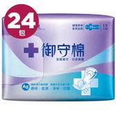 康乃馨 御守棉夜用加長  (12片 / 24包) 衛生棉【杏一】