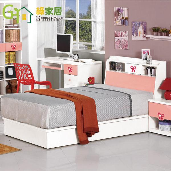 【綠家居】金絲莉 3.5尺粉色單人床台(床頭箱+床台不含床墊)