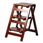 實木梯凳家用多功能摺疊樓梯椅凳子兩用室內登高三步小梯子台階凳WD 晴天時尚館