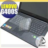 【EZstick】Lenovo IdeaPad G400S 系列 專用奈米銀抗菌TPU鍵盤保護膜