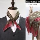 棉麻男文藝復古圍巾