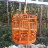 簡易經濟籠土籠貴州畫眉鳥籠八哥鳥籠雲南籠鳥籠配件鳥籠竹鳥籠子igo 溫暖享家