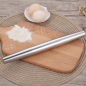 搟面杖304不銹鋼壓面棒棍家用壓餃子皮壓面條