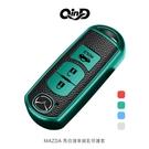 【愛瘋潮】QinD MAZDA 馬自達車鑰匙保護套