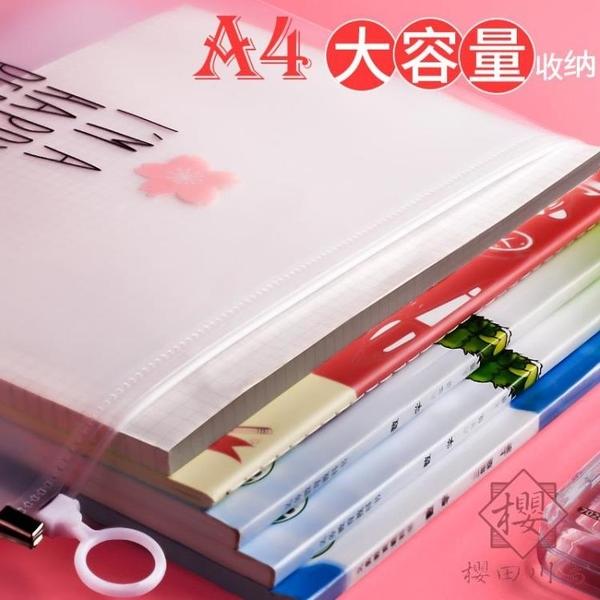 a4透明卡通可愛拉鏈袋大容量簡約補習袋收納包【櫻田川島】