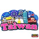 【收藏天地】台灣紀念品*玩美新台灣系列-台灣遊PVC造型冰箱貼 ∕ 小物 磁鐵 送禮 文創 風景