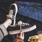 板鞋 2021春秋街拍潮鞋帆布鞋女年新款夏季薄款休閒板鞋小黑鞋3C 618購物