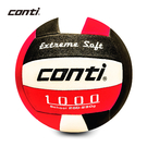 ║Conti║5號安全軟式排球V1000...