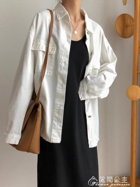 牛仔外套女-白色牛仔外套秋裝女新款百搭寬鬆韓版顯瘦復古港味夾克衫上衣 花間公主