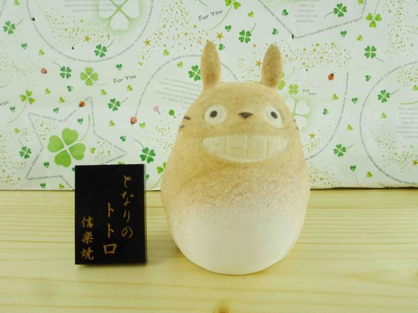【震撼精品百貨】となりのトトロTotoro_龍貓/豆豆龍~夜燈-咖啡色