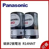 Panasonic 國際 NEO 碳鋅 2號電池  代號C  乾電池 碳鋅電池 1.5V  錳乾電池 R14NNT   一組2個  可傑