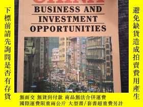 二手書博民逛書店CHINA罕見BUSINESS AND INVESTMENT O