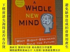 二手書博民逛書店Daniel罕見H. Pink:A Whole New Mind