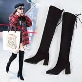 膝上靴 長筒靴女過膝高跟秋冬季2019新款粗跟彈力瘦瘦靴5050高筒長靴子 2色35-39