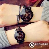 手錶 韓版簡約女時尚潮流男士鋼帶防水石英情侶手錶