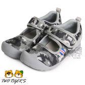 MoonStar 日本月星 迷彩 灰色 魔鬼氈涼鞋 中童鞋 NO.R2580