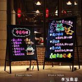 小黑板筆支架大號彩色帶電迷你電子發光字led字展示板宣傳熒光板 igo摩可美家