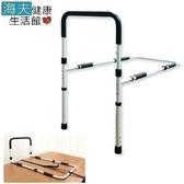 【海夫健康生活館】杏華 新型 可調式 床邊 起身 扶手 低款(HB5120)