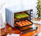 長帝家用多功能烘焙電烤箱32L熱風循環蛋糕CKTF-32GSP全自動   蘑菇街小屋 ATF 220v