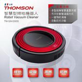 免運費 THOMSON 智慧型掃地機器人 TM-SAV20DS(一鍵預約多種清掃路徑)