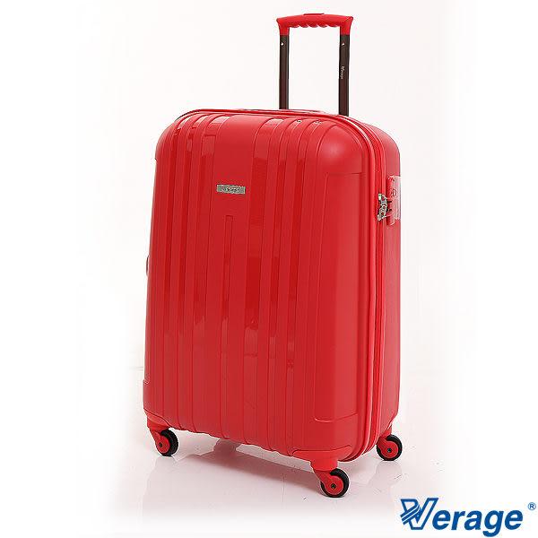 快樂旅行 Verage 維麗杰 20吋 繽紛糖果箱系列登機箱 行李箱 (玫瑰紅)