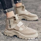 馬丁鞋 高筒鞋男板鞋厚底增高工裝鞋冬季棉鞋韓版潮流休閒運動馬丁靴短靴【果果新品】