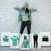 大尺碼 瑜伽服五件套女薄款健身服寬鬆大碼運動套裝S-XXXL 綠/粉/深灰/紫紅/淺灰 五色 莫妮卡小屋