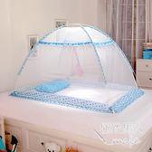嬰兒無底可折疊免安裝落地寶寶蚊帳LVV582【極致男人】