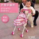 兒童玩具女孩過家家摺疊帶娃娃鐵桿手推車仿真小推車益智3歲 3C優購igo