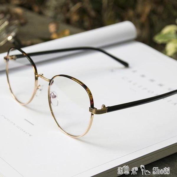 眼鏡框 復古金屬大圓框眼鏡架女潮素顏平光鏡韓版眼鏡框 「潔思米」