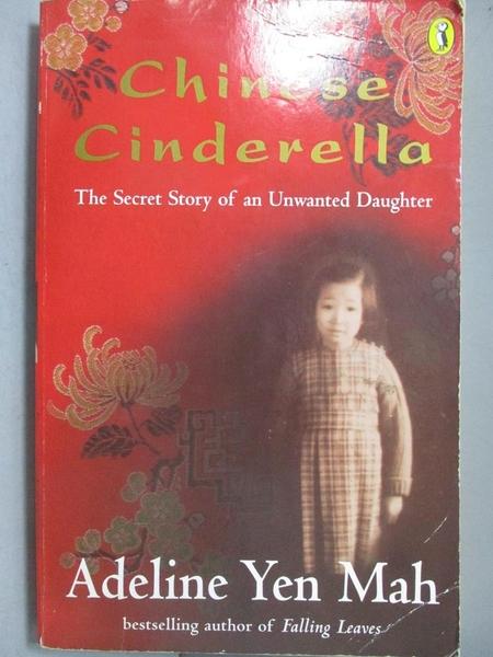【書寶二手書T9/原文書_NRQ】CHINESE CINDERELLA _Adeline Yen Mah