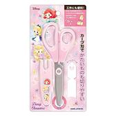 KAMIO JAPAN 兒童減壓安全剪刀 附名條 安全蓋 迪士尼公主 Q版女孩_KM83828