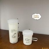 耐高溫塑料水杯牛奶便攜隨手杯【小橘子】