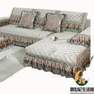 毛絨皮沙發坐墊定做沙發墊布藝防滑加厚【創世紀生活館】