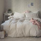 被套床包組-加大 [小格咖 x 粗條咖] 新疆棉自然無印;混搭良品 mix&match;翔仔居家