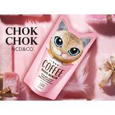 韓國 CHOKCHOK 貓咪咖啡身體磨砂膏(200g)【小三美日】