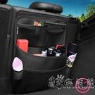 汽車座椅背收納袋皮革加厚置物袋車載后備箱掛袋儲物箱網兜通用款 小時光生活館