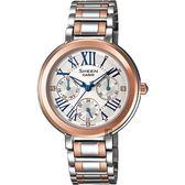 CASIO卡西歐 SHEEN 羅馬晶鑽日曆手錶 SHE-3034SG-7AUDR / SHE-3034SG-7A
