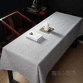 加寬防水桌布防污餐桌布茶幾墊辦公會議台布棉麻桌旗中式布藝 618促銷