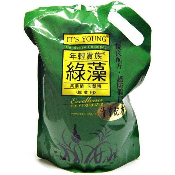 (2包以上請宅配配送)年輕貴族綠藻 職業用濃縮洗髮精補充包(涼/不涼)2000cc