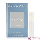 BVLGARI 寶格麗 極地冰峰男性淡香精 Glacial Essence(1.5ml) EDP-香水隨身針管試香【美麗購】