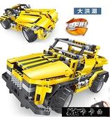LEGO組裝積木兼容積木拼裝插汽車模型組裝益智玩具男孩6-10-12歲兒童禮物【雙十一狂歡】