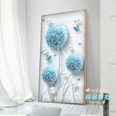 十字繡 5d鑽石畫滿鑽2019新款花卉小幅點磚貼鑽簡單繡客廳簡約臥室 T