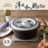 【南紡購物中心】MIYAWO日本宮尾 IH系列7號耐溫差洋風陶土湯鍋1.7L-藍彩富貴菊(可用電磁爐)