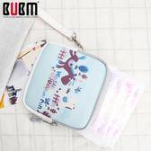 衛生巾收納包姨媽巾袋子放衛生棉月事小包零錢卡通手提整理袋 至簡元素