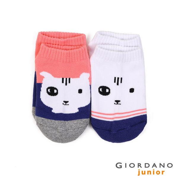 【GIORDANO】童裝可愛動物造型撞色短襪(兩雙入) - 05 白/粉x藍