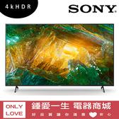 留言折扣享優惠 贈好禮[SONY 索尼]75型 4K 高畫質數位液晶電視 KD-75X8000H